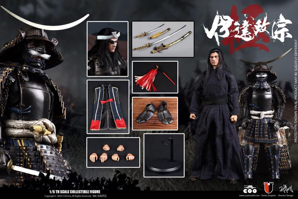 coo-samurai08