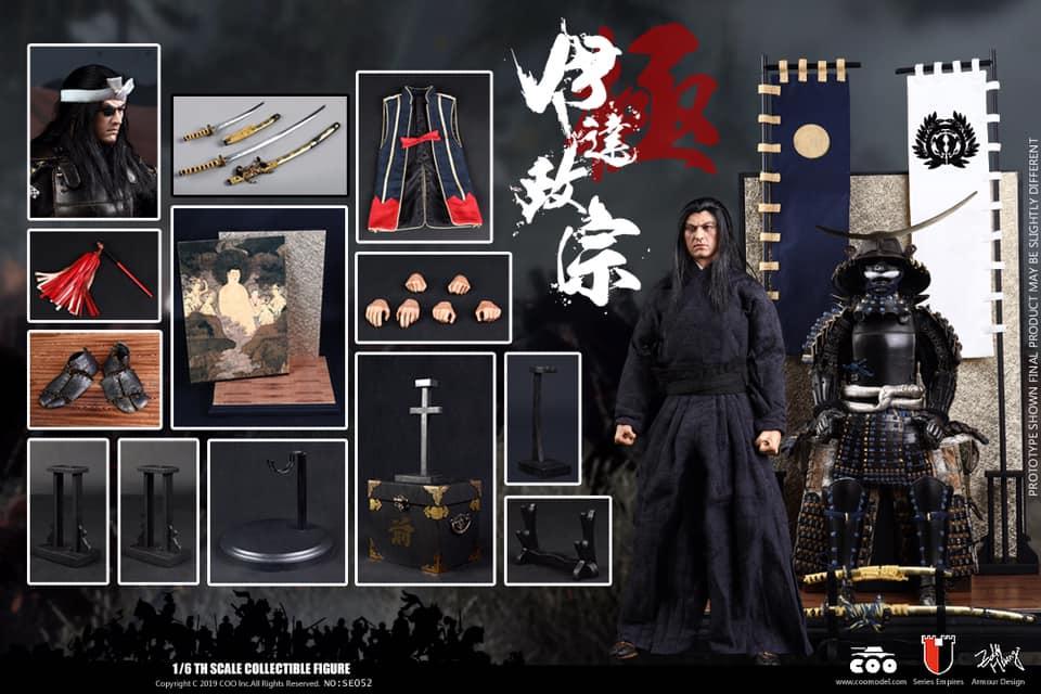 coo-samurai09