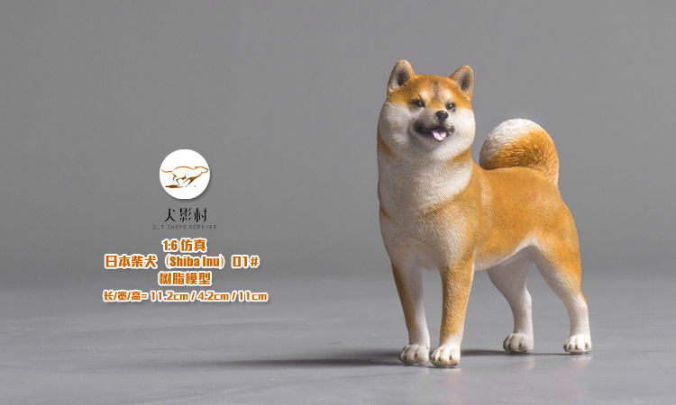 Canine-Shadow-Village-Shiba-Inu01
