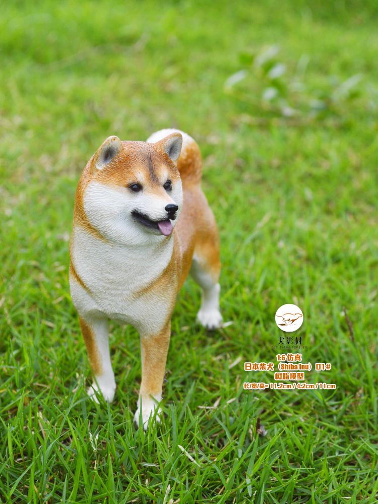 Canine-Shadow-Village-Shiba-Inu03