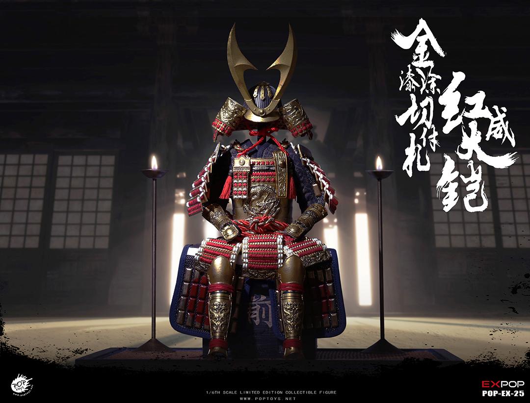 pop-samuraiarmor01
