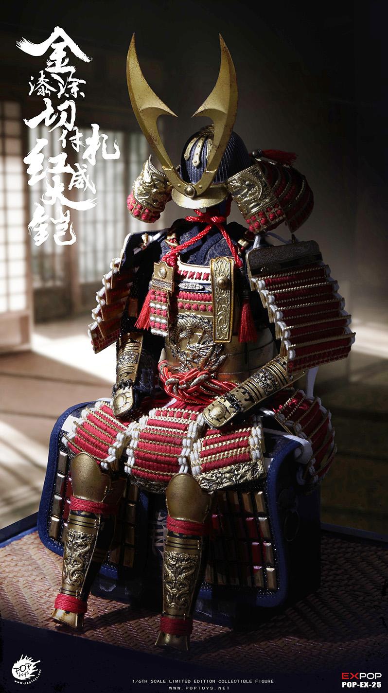 pop-samuraiarmor02