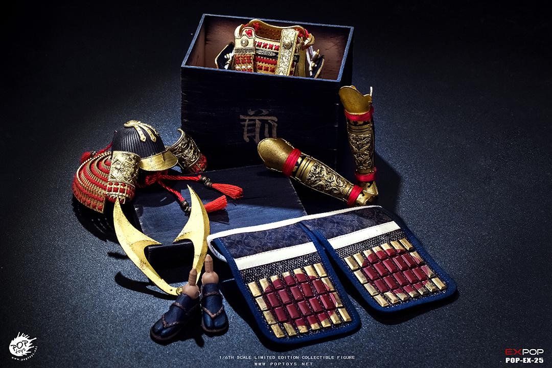 pop-samuraiarmor03