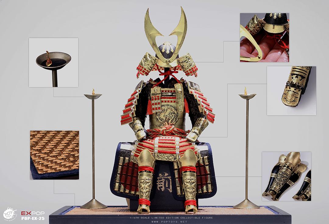 pop-samuraiarmor04