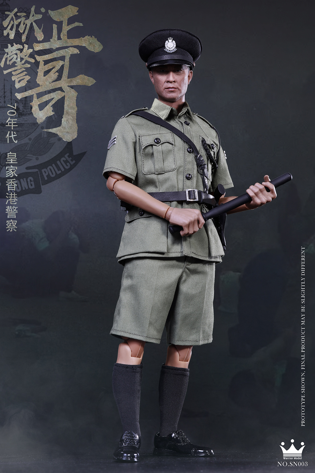 wm-hk-police01