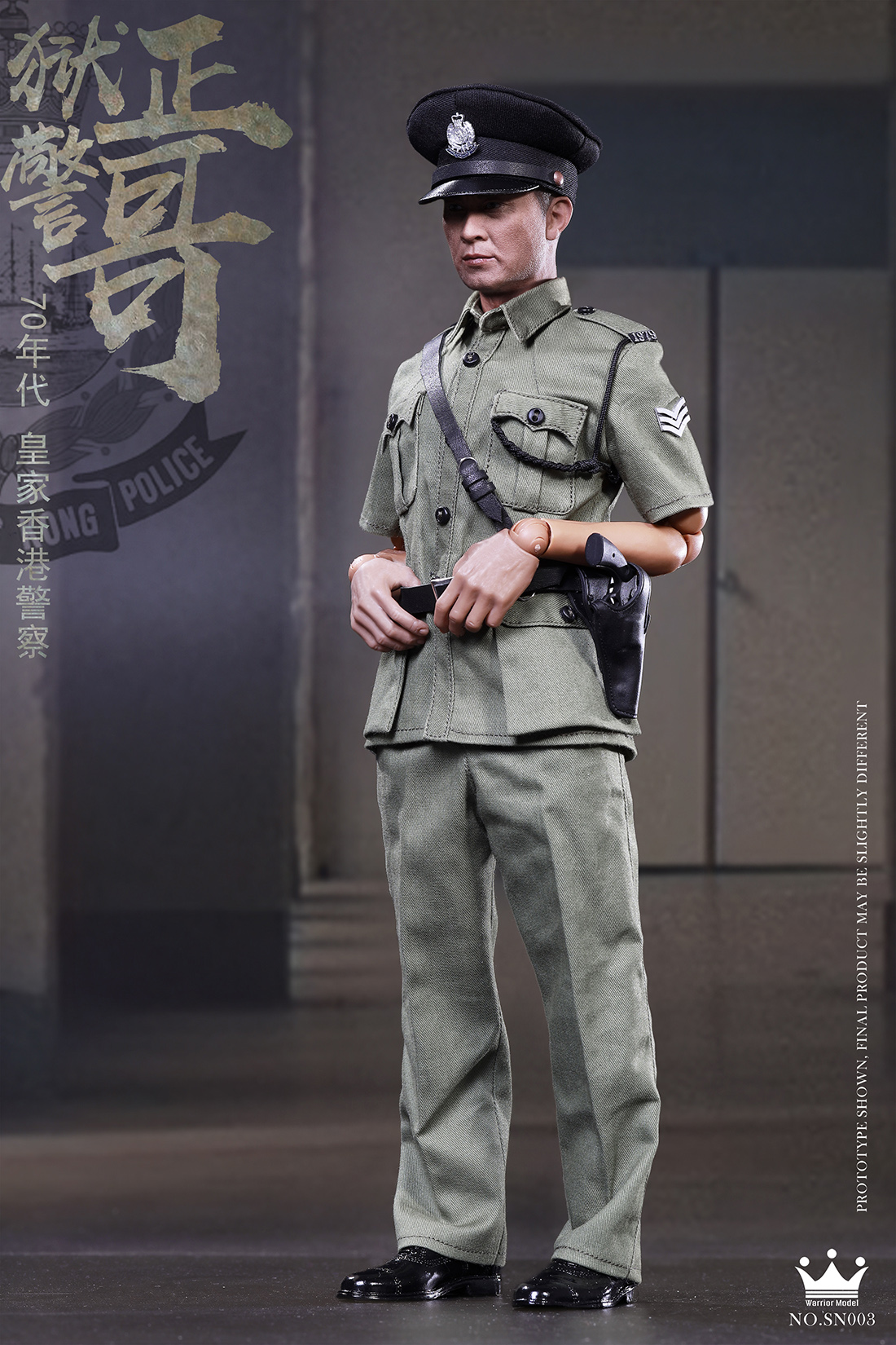 wm-hk-police05