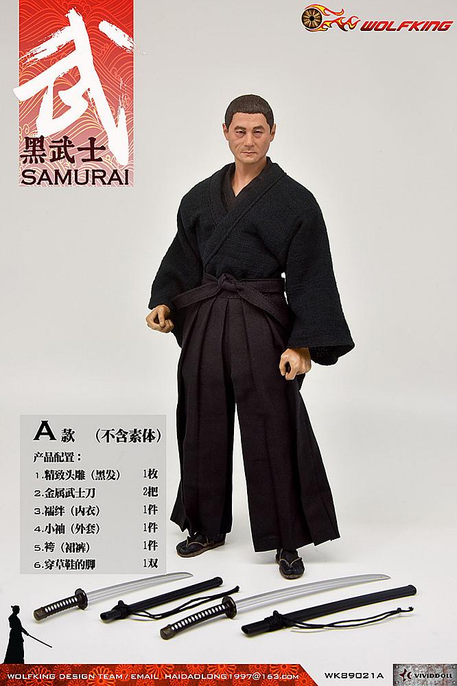 wk-samurai03