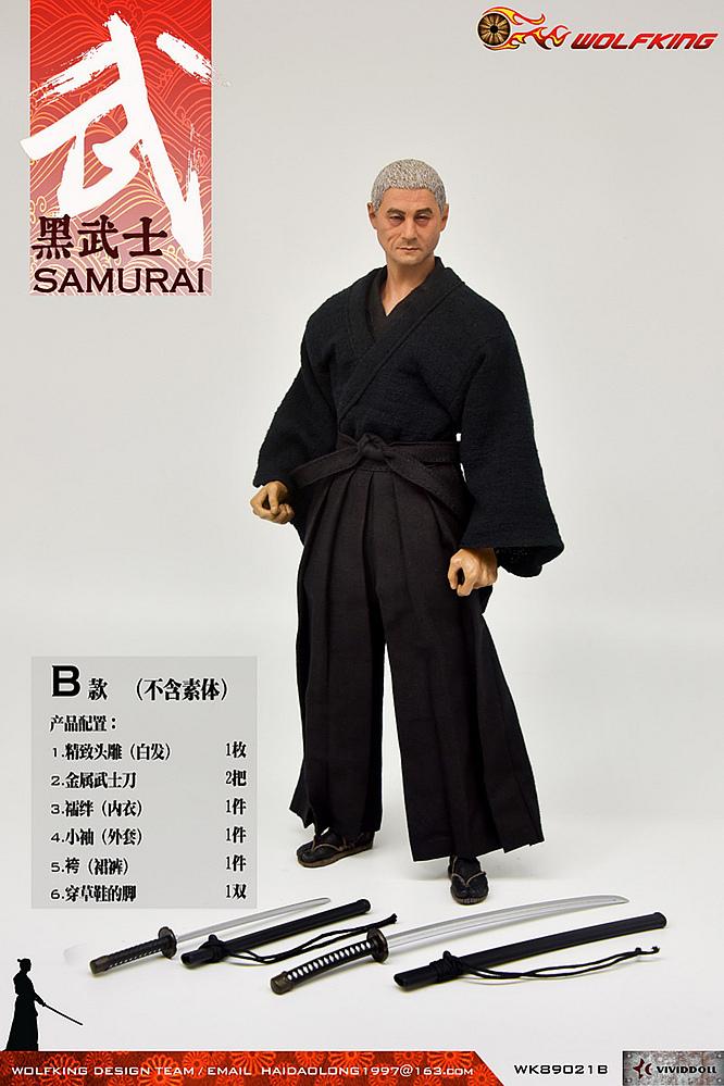 wk-samurai06