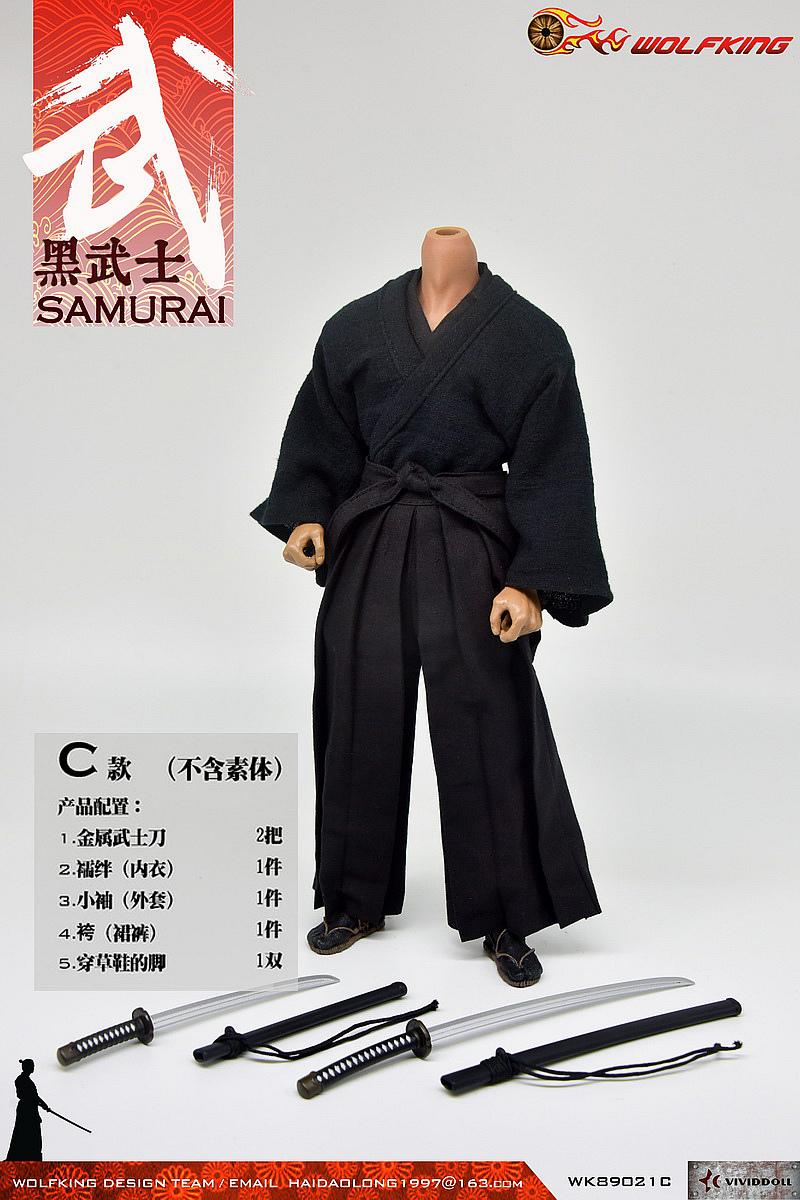 wk-samurai07