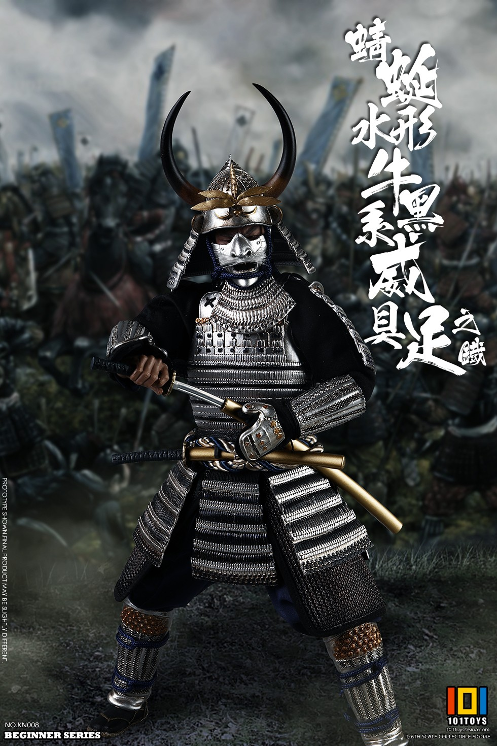 101t-samurai06