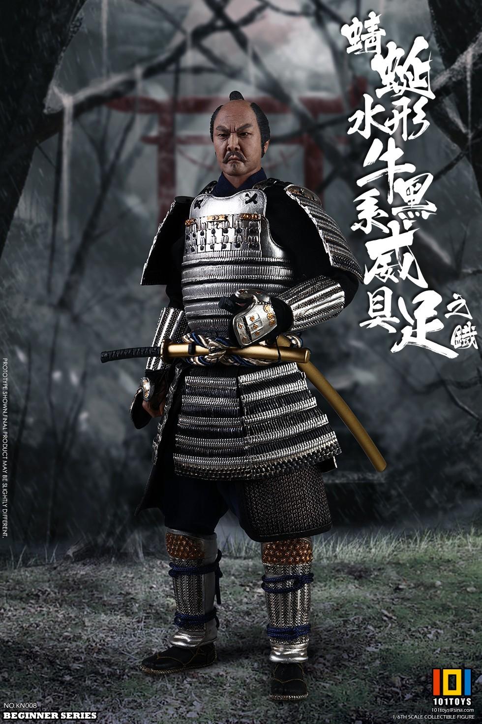 101t-samurai08