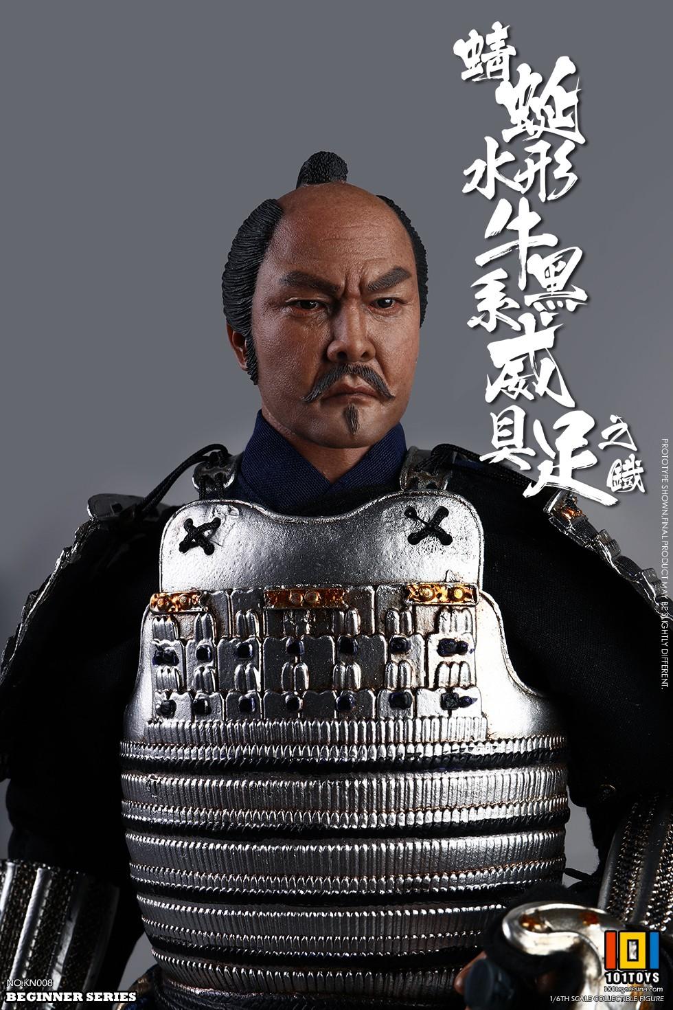 101t-samurai09