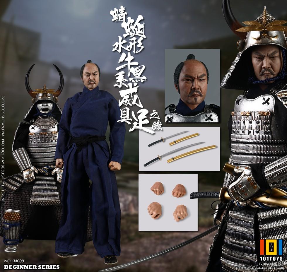 101t-samurai10