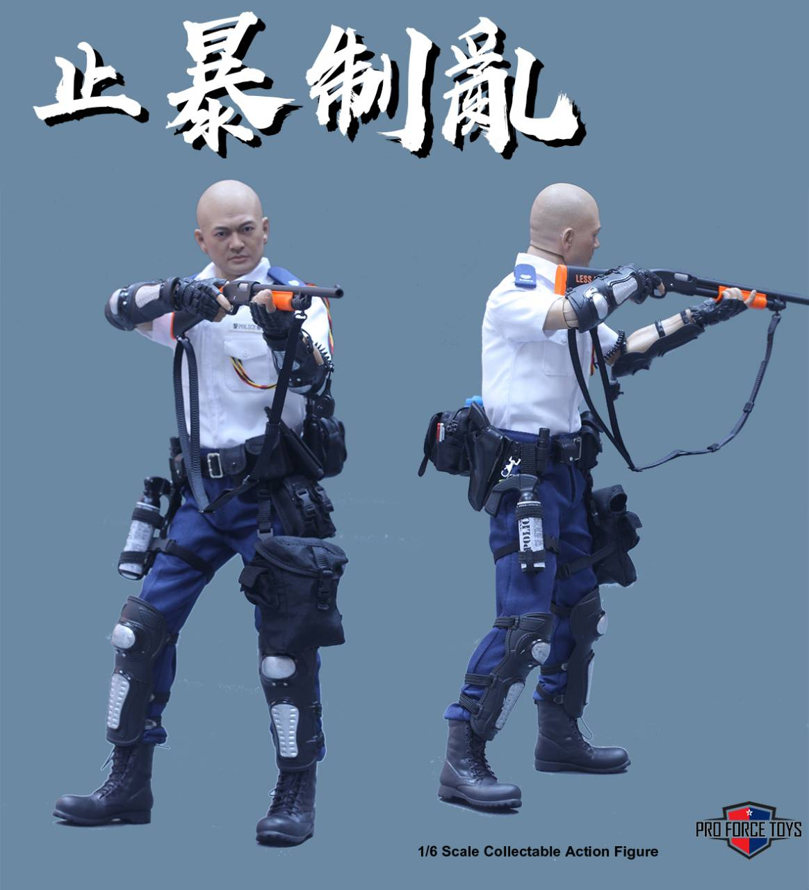 pft-hkpolice02