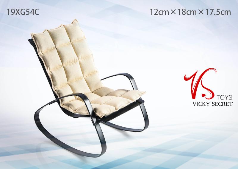 vst-rockingchair05
