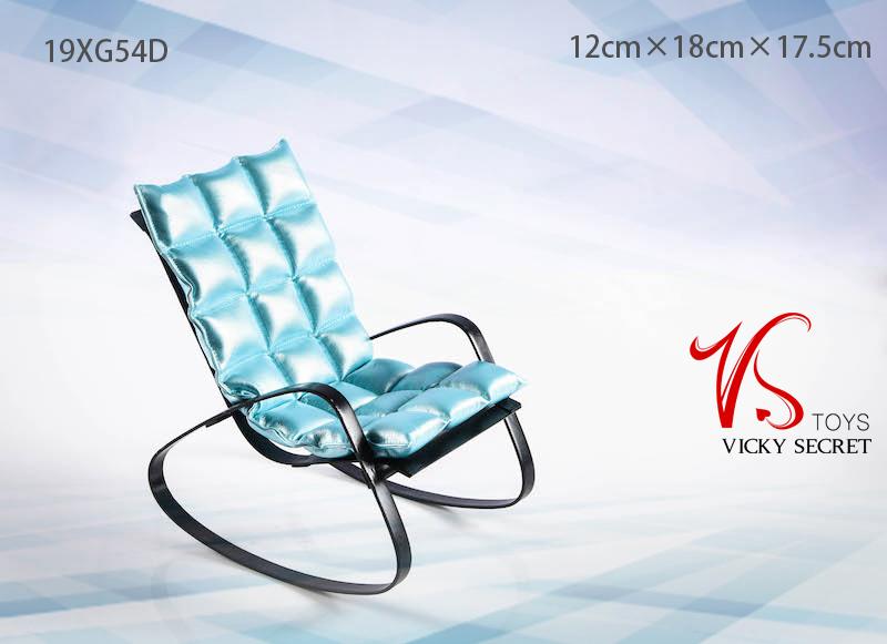 vst-rockingchair06