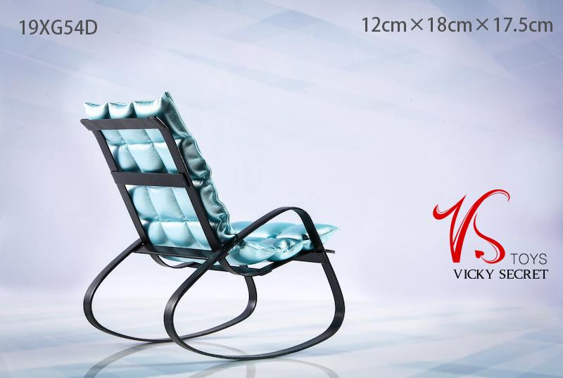 vst-rockingchair07