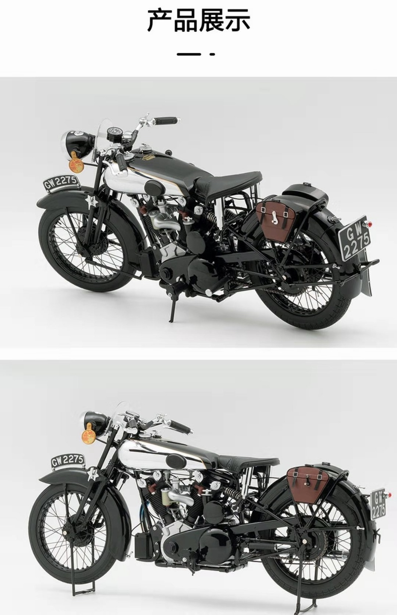 mc-Brough Superior02