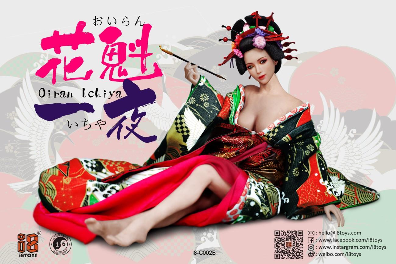 i8Toys.Geisha01