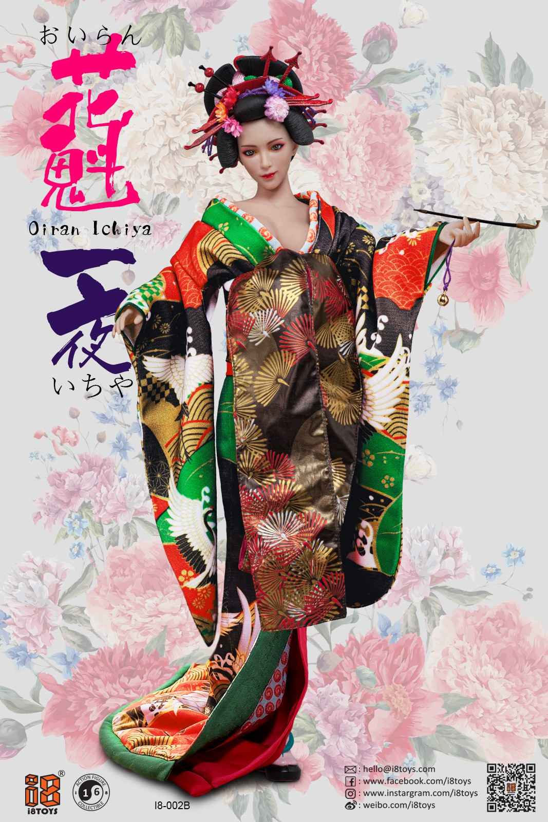 i8Toys.Geisha04