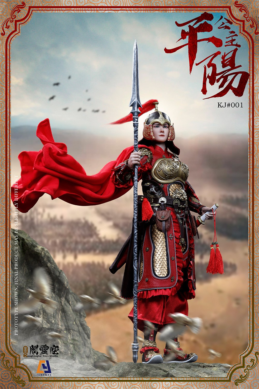 klg-Princess-Pingyang-Li-Xiuning-01