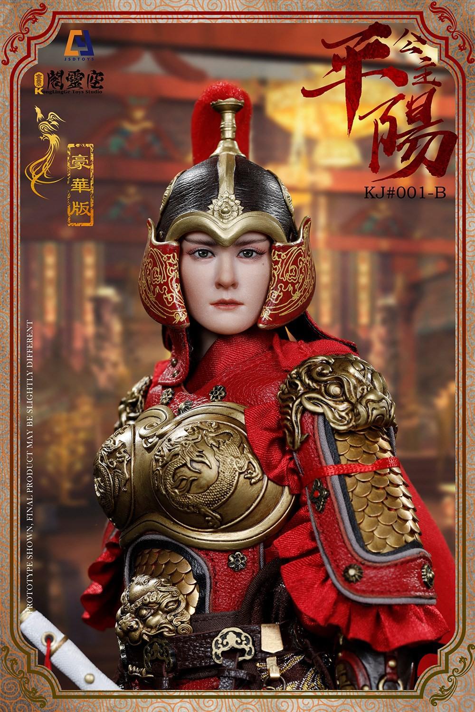 klg-Princess-Pingyang-Li-Xiuning-02