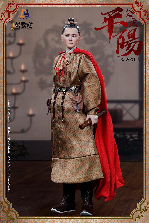 klg-Princess-Pingyang-Li-Xiuning-03