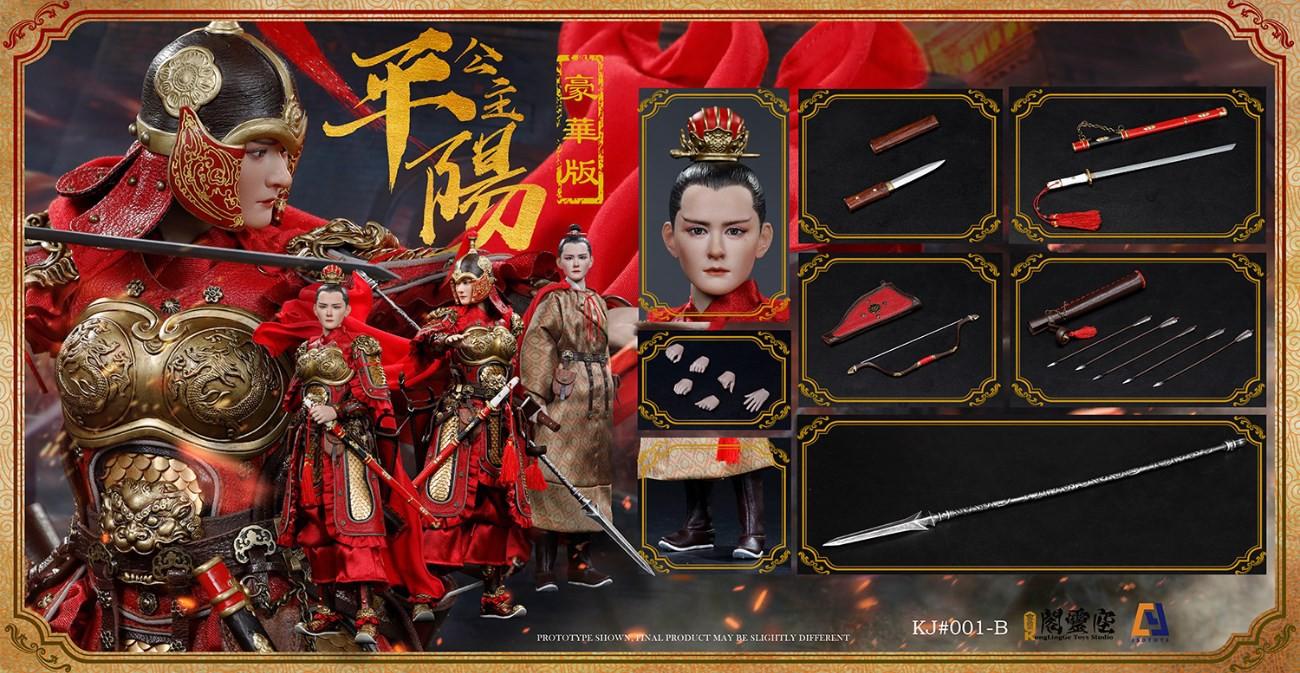 klg-Princess-Pingyang-Li-Xiuning-05