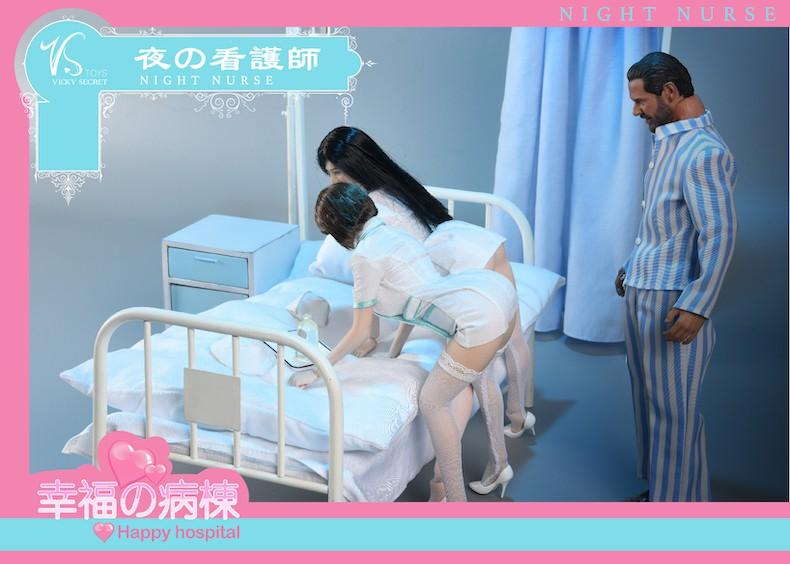 vst-hospital01