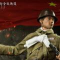 fs-china00