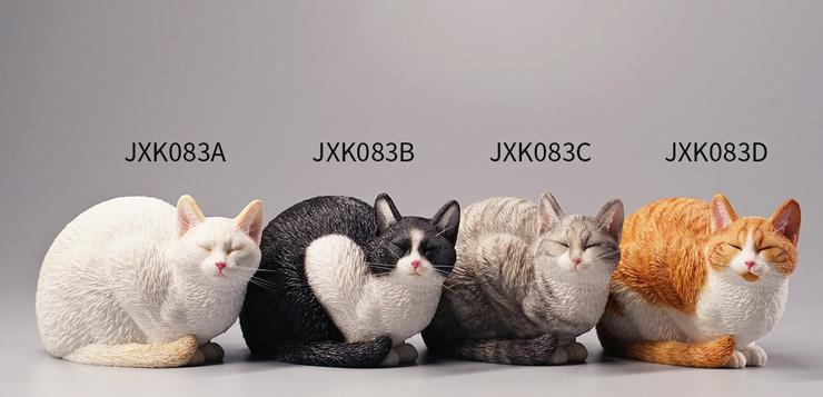 jxk-cat83-00
